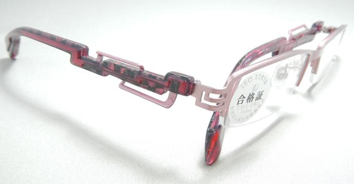 RAPTUM R-509-3