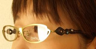 CRETE CR209-2/T C-2