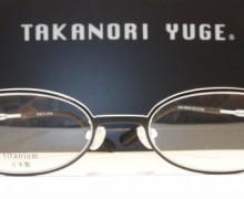 yuge1-5