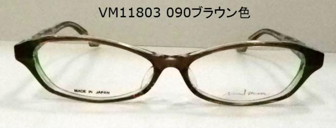 VM11803c090